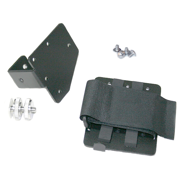 Universal Wireless Receiver Mounting Kit