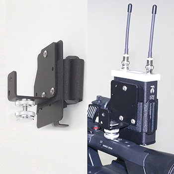 Universal Wireless Receiver Mounting Kit 2
